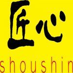 Shoushin customer service, headquarter