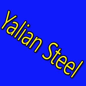 YalianSteel Customer Service